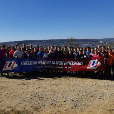 Nancy-Metz : Championnat Régional de Course d'Orientation